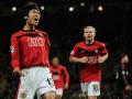 Manchester United 4-0 AC Milan
